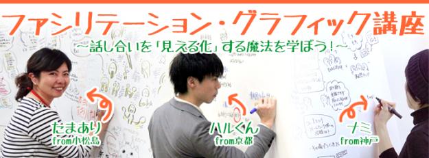 fashigura-625x231